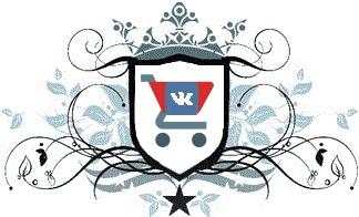 Продажа товаров и услуг со страницы Вконтакте