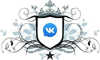 Мессенджер Вконтакте для Windows и macOS