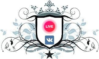 VK Live - прямые трансляции
