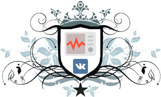 Как посмотреть историю активности Вконтакте