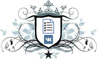 Как узнать, кто последним вступил в группу Вконтакте
