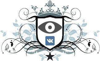 Количество просмотров записей Вконтакте