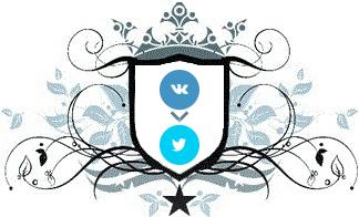 Экспорт записей группы Вконтакте в Twitter