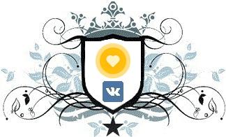 Пожертвования в группе Вконтакте: как добавить приложение