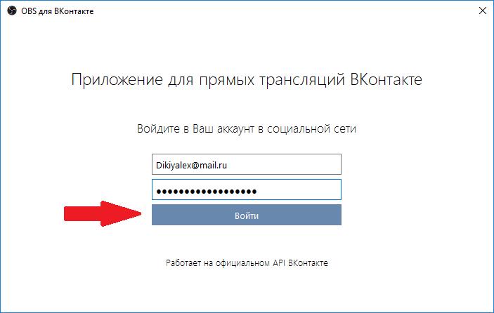 название аккаунта в контакте