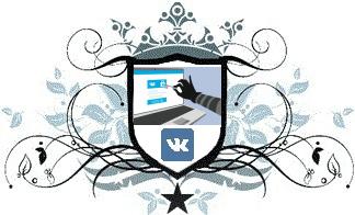 Что делать, если взломали страницу Вконтакте