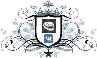 Генератор мемов в группе Вконтакте
