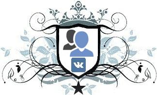Как посмотреть актуальные фото В Контакте