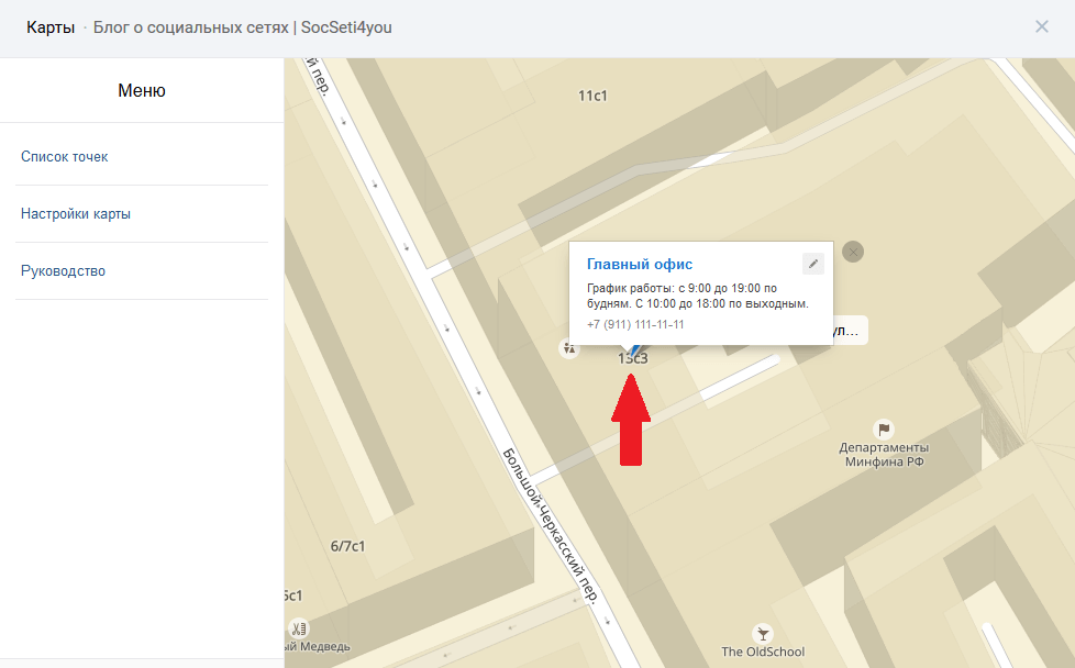 Карта в сообществе Вконтакте