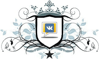 Как комментировать записи от имени сообщества Вконтакте