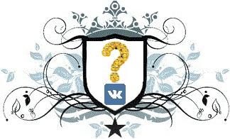 Расшифровка смайликов В Контакте