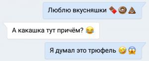 Что означают смайлики В Контакте
