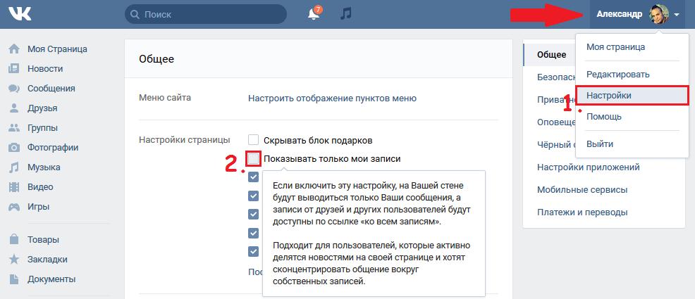 Стс новости прима онлайн красноярск прямой эфир новости