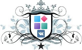 Новые возможности приложений сообществ Вконтакте