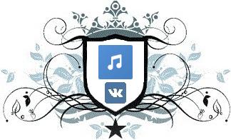 Подписка на музыку в ВК