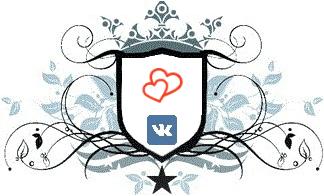 Проверка на совместимость среди пользователей ВК в День Святого Валентина