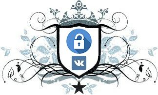 Чужая переписка «ВКонтакте»