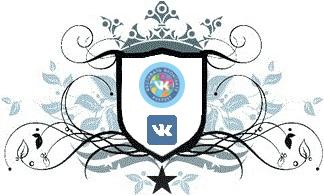 На VK Fest 2018 будут выбраны 10 лучших молодых музыкантов