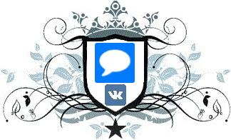 Отзывы в группе в ВК - приложение для сообществ