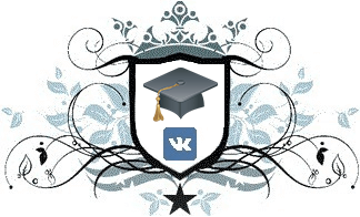 Стипендиальная программа в ВК для авторов курсов по программированию