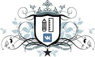 Размеры для оформления группы во Вконтакте