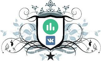 Голосование в группе в ВК - приложение для сообществ