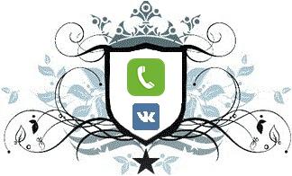 Голосовые и видеозвонки в ВК для iOS и Android