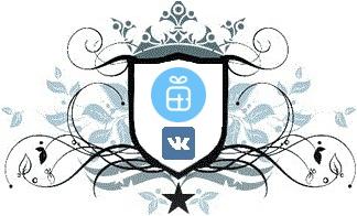 Конкурсы в группе в ВК - приложение для сообществ