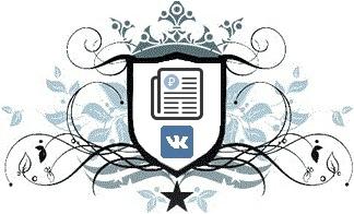 Новые возможности статей в ВК