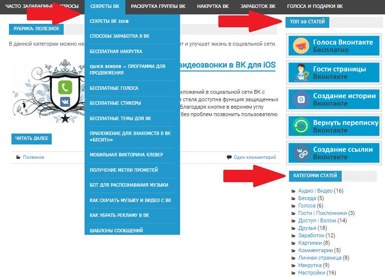 online-vkontakte