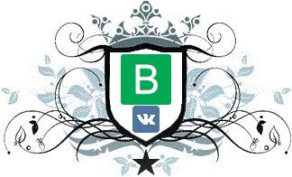 Анонимные сообщения в ВК - приложение для сообществ