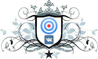 Краудфандинг в группе в ВК - приложение для сообществ