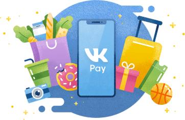VK Pay в ВК