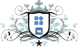 VK Apps – уникальная платформа сервисов в ВК