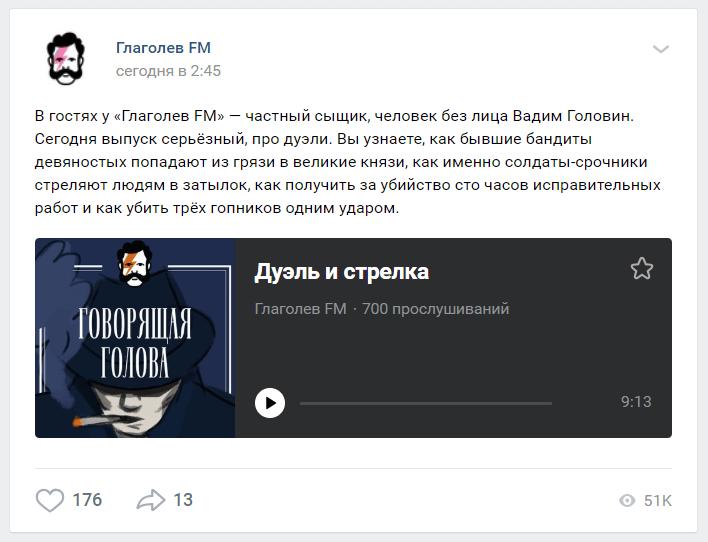 Блог о социальных сетях: Вконтакте, Одноклассники