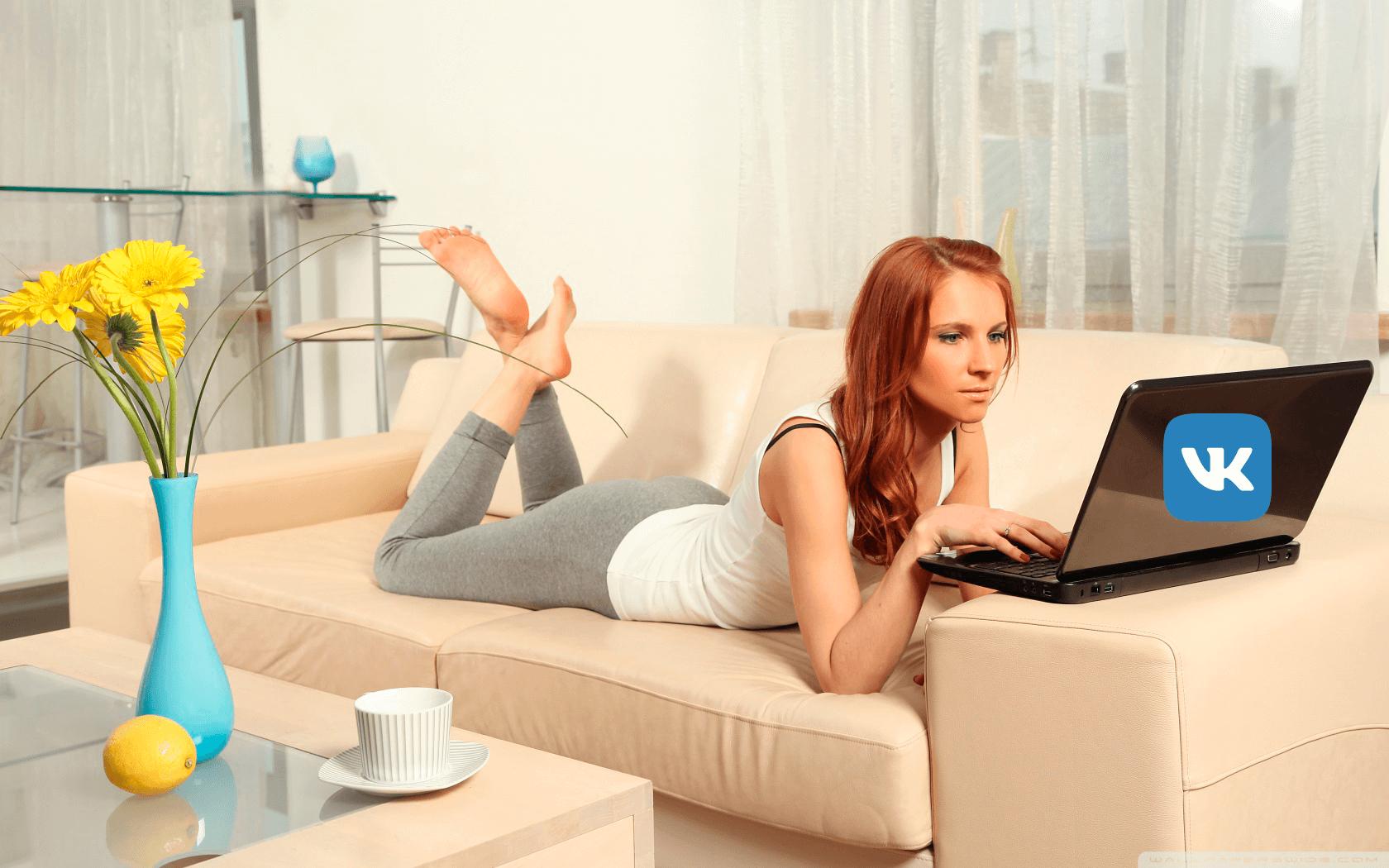 фото деловая женщина в домашней обстановке