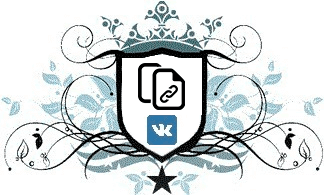 Как скопировать ссылку страницы в ВК