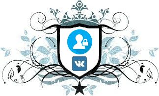 Как убрать личную информацию в ВК