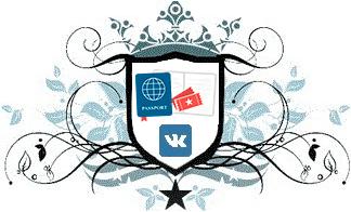 Нужно ли вводить паспортные данные в ВК с 2019 года