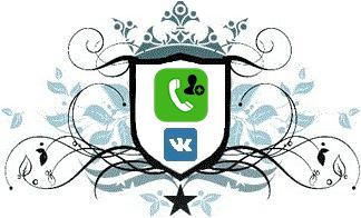 Как найти человека в ВК по номеру телефона