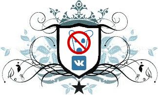 Как ограничить доступ к странице в ВК
