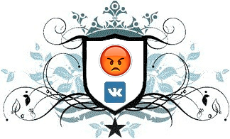 Сколько нужно жалоб чтобы заблокировали страницу в ВК