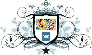 Вконтакте может запустить собственную криптовалюту
