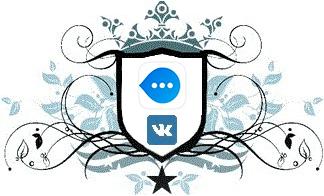 Вконтакте тестирует перенос сообщений пользователей в приложение VK ME