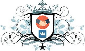 ВКонтакте сняла запрет на продажу сообществ
