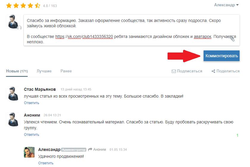 Ссылка на группу в комментариях ВК