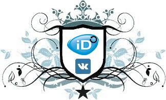 Как изменить id в ВК