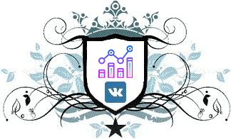 Обзор статистики для Страниц бизнеса в ВК