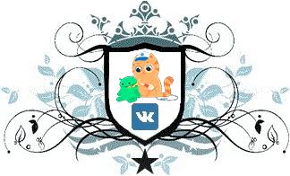 Новая версия Вконтакте - мобильное приложение