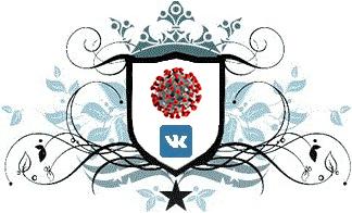 Коронавирус в ВК